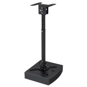 Image for product 'Newstar BEAMER-C100 plafondsteun zwart'