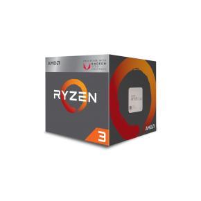 Image for product 'AMD YD2200C5FBBOX VEGA RYZEN 3 2200G BOX [AM4, 3.5/3.7Ghz Quad, 4MB, DDR4-2933 RX VEGA8, 65W]'