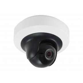 Image for product 'LevelOne FCS-4103 IP security camera [1520p, Dome, Indoor, White, Ceiling, Power]'