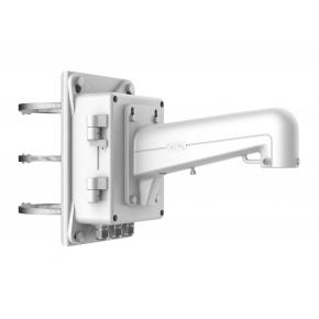 Image for product 'LevelOne CAS-7335 Universal Pole Mount for FCS-4051 [314 mm, White]'