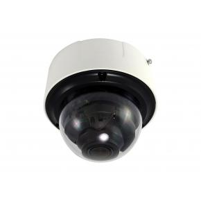Image for product 'Levelone FCS-3406 GEMINI Fixed Dome IP Network Camera [2MP, H.265, 60fps HFR, 4.3X Optical]'