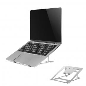 "Image for product 'Newstar NSLS085SILVER Ergonomic Notebook Desk Stand [10"" - 17"", 254 - 431.8 mm, 5 kg, Silver]'"